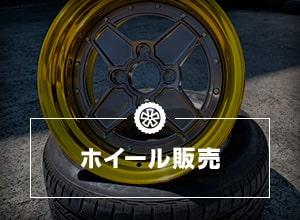 triple_banner_05